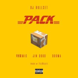 PACK (feat. 阿修羅MIC, Jin Dogg & DOGMA)