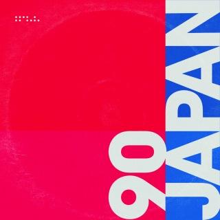 Japan (feat. Saint Sinner)