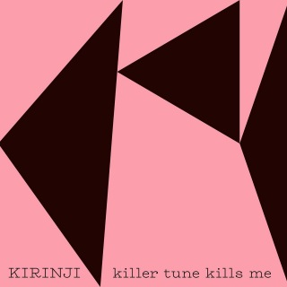 killer tune kills me feat. YonYon