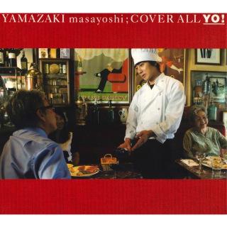 Cover All Yo!