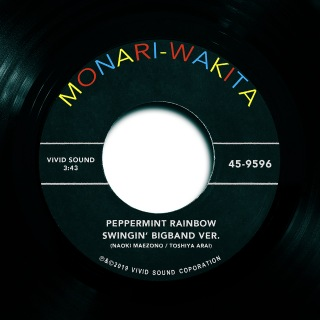 PEPPERMINT RAINBOW (SWINGIN' BIGBAND VER.)
