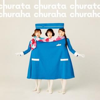 チュラタ チュラハ