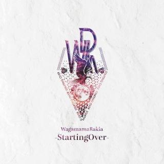 StartingOver