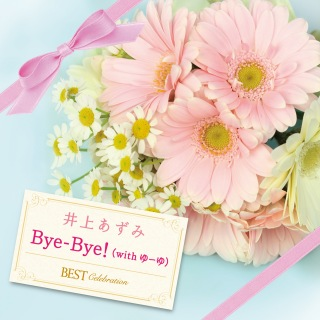 Bye-Bye! (with ゆーゆ)