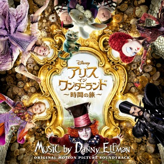 Alice Through the Looking Glass (Original Motion Picture Soundtrack/Japan Release Version)