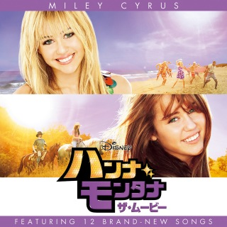 Hannah Montana The Movie (Original Motion Picture Soundtrack/Japan Release Version)