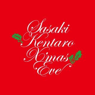クリスマス・イヴ