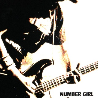 LIVE ALBUM『感電の記憶』2002.5.19 TOUR『NUM-HEAVYMETALLIC』日比谷野外大音楽堂