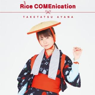 Rice COMEnication