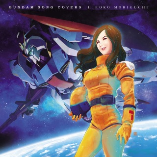 GUNDAM SONG COVERS (Digital Edition)