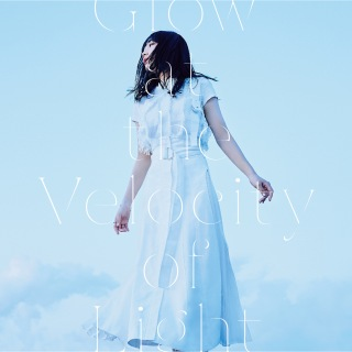 TVアニメ「彼方のアストラ」エンディングテーマ「Glow at the Velocity of Light」