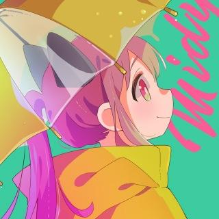 ぼくも傘がない (Midy Remix)