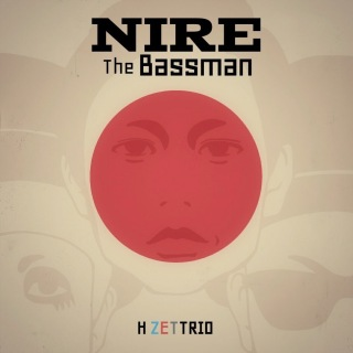 NIRE The Bassman(32bit/96kHz)