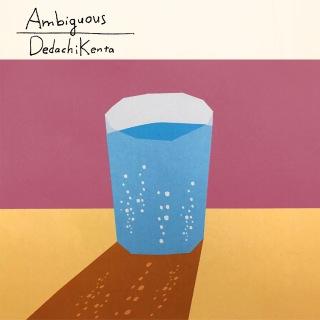 Ambiguous
