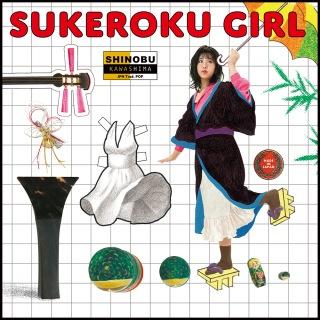 SUKEROKU GIRL