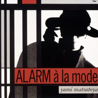 ALARM à la mode (Remastered 2019)