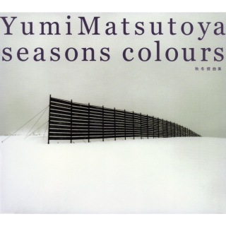 SEASONS COLOURS -秋冬撰曲集- (Remastered 2019)