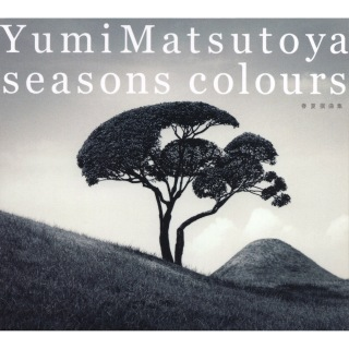 SEASONS COLOURS -春夏撰曲集- (Remastered 2019)