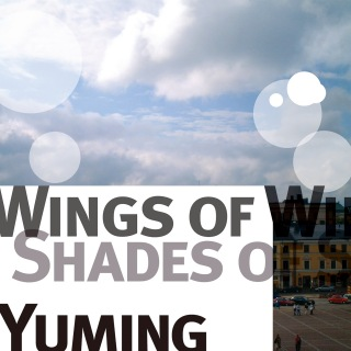 Wings of Winter, Shades of Summer (Remastered 2019)