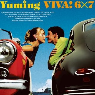 VIVA! 6x7 (Remastered 2019)