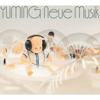 Neue Musik ~ YUMI MATSUTOYA COMPLETE BEST VOL.1 (Remastered 2019)