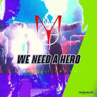 WE NEED A HERO (feat. ミオヤマザキ)