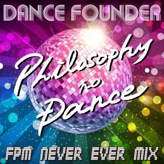ダンス・ファウンダー FPM Never Ever Mix