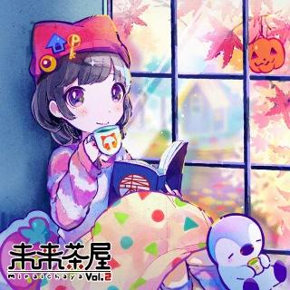 未来茶屋 vol.2
