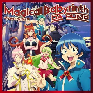 Magical Babyrinth (マジカル・バビリンス)