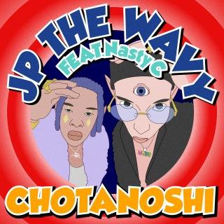 CHOTANOSHI (feat. Nasty C)