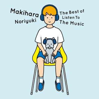 The Best of Listen To The Music