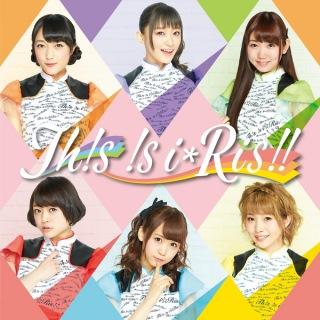 Th!s !s i☆Ris!!