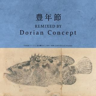 豊年節 (Dorian Concept Remix)