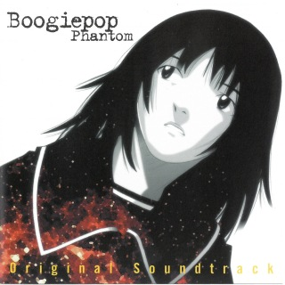 ブギーポップは笑わない ~Boogiepop Phantom Original Soundtrack