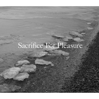 Sacrifice For Pleasure