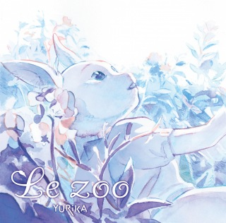 TVアニメ「BEASTARS」エンディングテーマ「Le zoo」アニメ盤