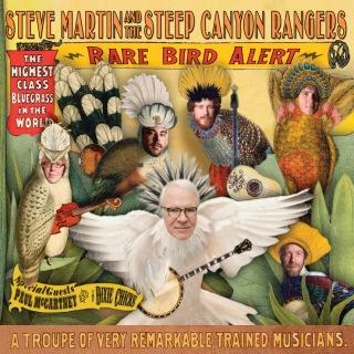Rare Bird Alert