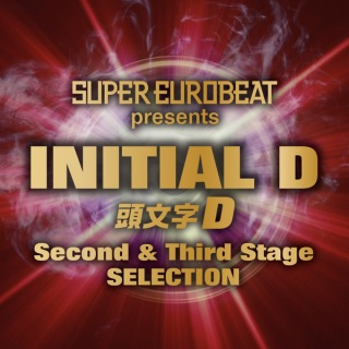 SUPER EUROBEAT presents INITIAL D Second & Third Stage SELECTION