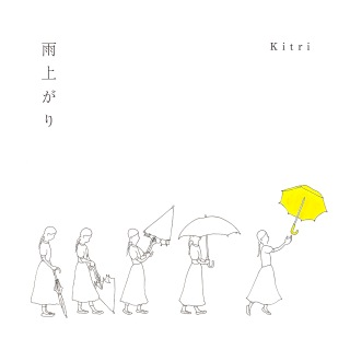 雨上がり (96kHz/24bit)