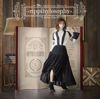 20th Anniversary Album -rippihylosophy-