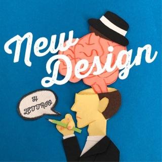 New Design(24bit/48kHz)