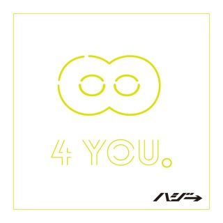 ∞ 4 YOU。