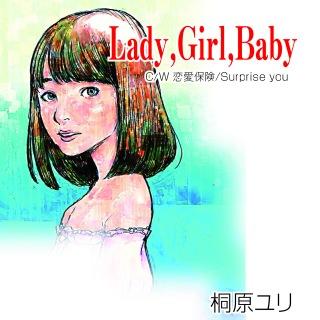 Lady,Girl,Baby