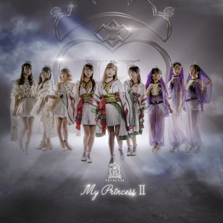 My Princess Ⅱ