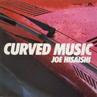 CURVED MUSIC