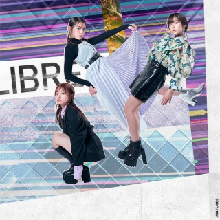 LIBRE (24bit/48kHz)