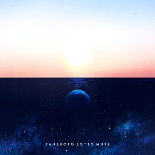 Afterglow / beyond the blue.