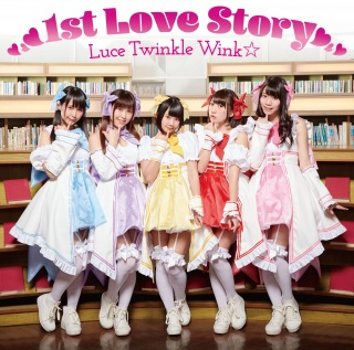 1st Love Story<通常盤Aタイプ>