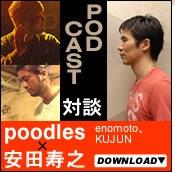 session#4 安田寿之×enomoto,KUJUN(poodles)