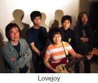 Lovejoy meet ゆーきゃん
